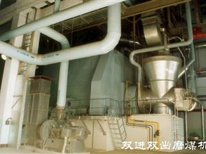 MGS Double-inlet & Double-outlet Steel Ball Coal Mill